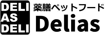 DELIAS(デリアス)